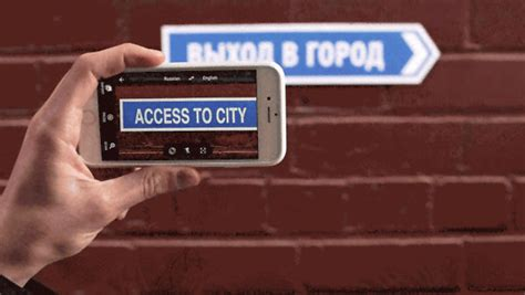 googles translate app     camera