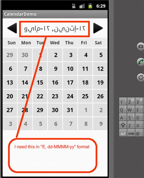 simpledateformat pattern java android arabic date display in textview stack