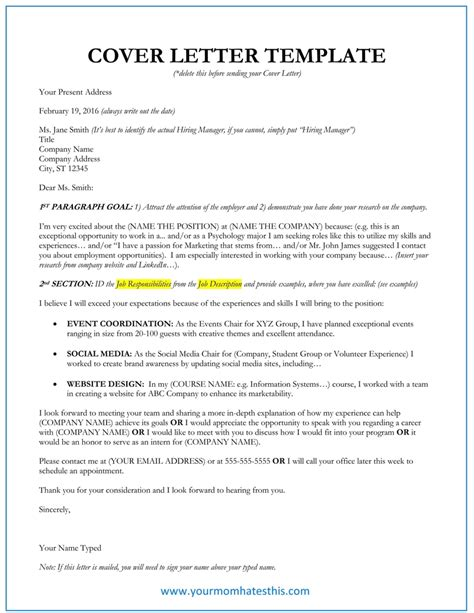 cover letter downloads cover letter template for customer experience manager
