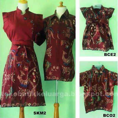Dress Batik Sarimbit Keluarga Sa 518 baju batik sarimbit keluarga modern terbaru murah toko baju batik sarimbit keluarga modern