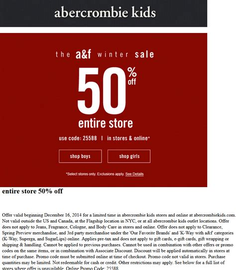 abercrombie fitch coupons 30 off w promo code for abercrombie kids promo code