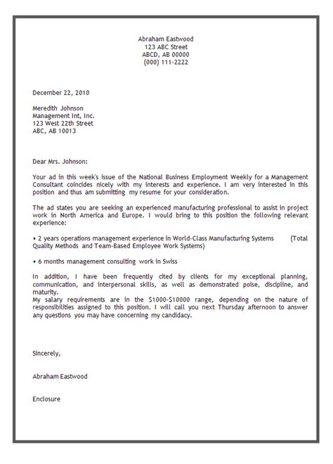 cover letter template for it printable cover letter templates drugerreport732 web fc2