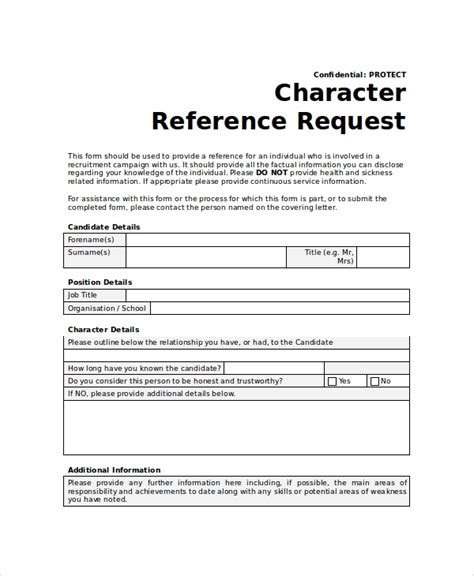 sample reference request forms ms word
