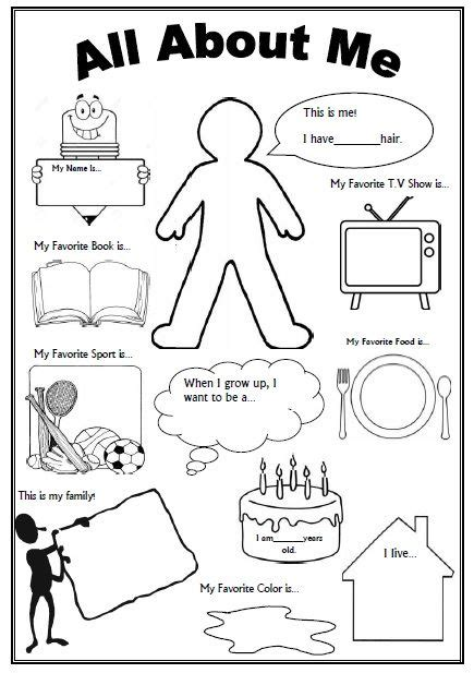 Day Of School Get To You Worksheet by Best 25 Day Of School Ideas On