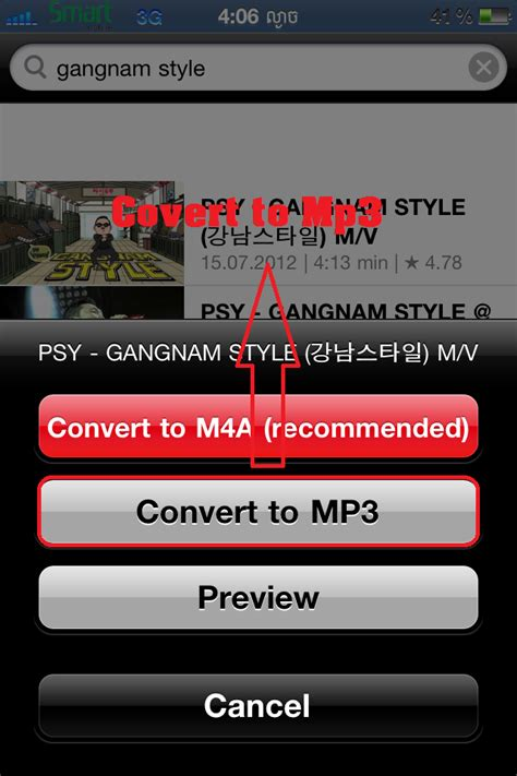 download mp3 from youtube tweak jailbreak tweaks zone how to download mp3 from youtube on
