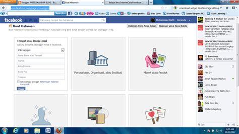 cara membuat widget facebook di blog raffi iskandar blog cara membuat widget facebook like di blog