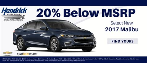 hendrick chevrolet shawnee hendrick chevrolet shawnee mission chevy dealership near
