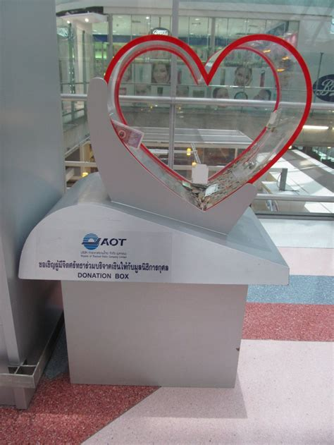 How To Make A Donation Box Out Of Paper - shaped donation box creative