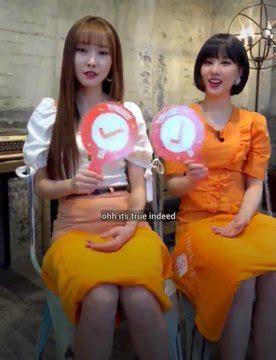 pop gfriend  shopee  fanmeeting replay pantip