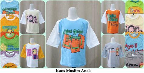 Baju Anak Tema Islam Kaos Anak Tema Islam pusat grosir kaos muslim anak murah 15ribu