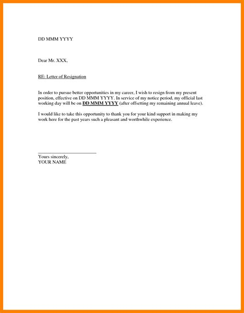 %name contract agreement letter   5  lease agreement letter   Adjustment Letter