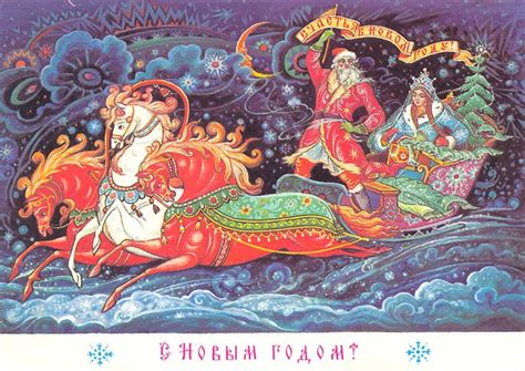 learn russian   native december