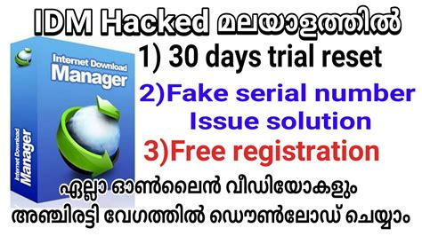 idm trial resetter free download idm hacked 30 days trial reset fake serial number issue