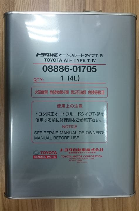 Toyota Atf Type T Iv Toyota Atf Auto Transmission Fluid Type T Iv 4l Pack
