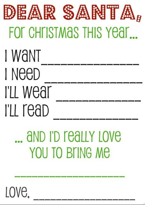 printable christmas list want need wear read i just want to pee alone want need wear read