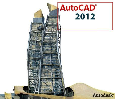 autocad 2012 full version serial key computer media download autodesk autocad 2012 full