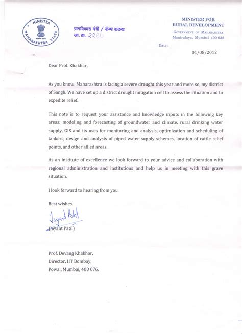 Request Letter Format To Minister Ctara Technology And Development Consultancy Cell