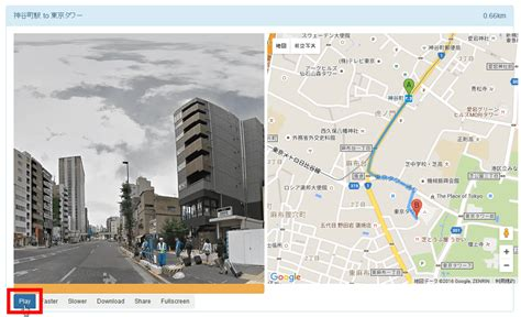 streetview maps quot maps streetview player quot that allows you to see the