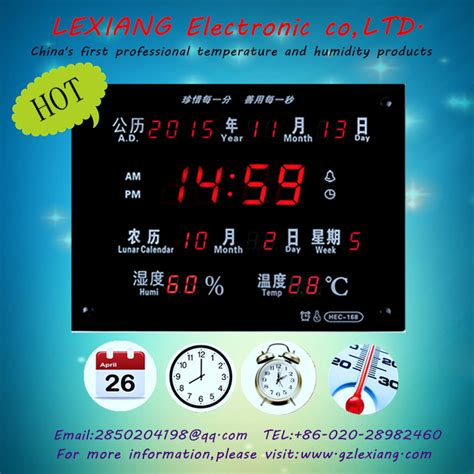 Electronic Wall Calendar Popular Electronic Wall Calendar Buy Cheap Electronic Wall