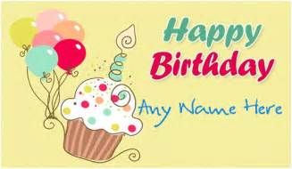 Happy Birthday Cards With Name And Photo Write Name On Happy Birthday Cake Card Happy Birthday
