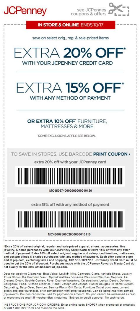 jcpenney printable coupons 15 off jcpenney 15 off coupon 2017 2018 best cars reviews
