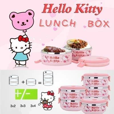 Promo Hello Lunch Box qoo10 hello box dining spa services