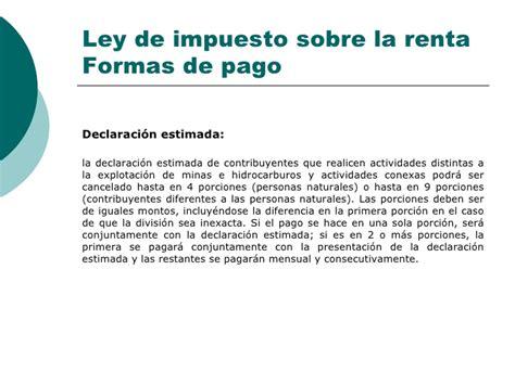 reforma del impuesto sobre la renta de las personas fsicas de 2015 fecha de la ley del impuesto sobre la renta de las