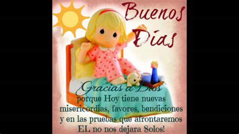 imagenes de buenos dias feliz inicio de semana mensaje de buenos d 237 as para comenzar el d 237 a feliz inicio
