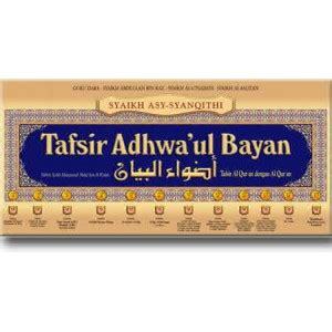 Tafsir Al Muyassar Jilid 1 Jilid 2 buku tafsir adhwa ul bayan 12 jilid lengkap