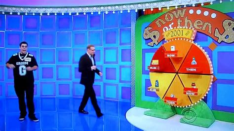 is right now the price is right now or then 10 16 2013
