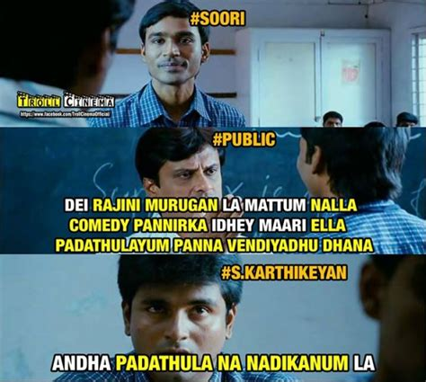 Funny Photos Memes - funny memes of tamil cinema photos 687468 filmibeat gallery