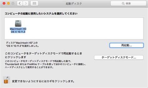 boot c mac boot c for mac 28 images varvatos mac zip boot in
