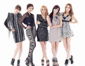another word for gossip starting with c kara to release new japanese album super girl in