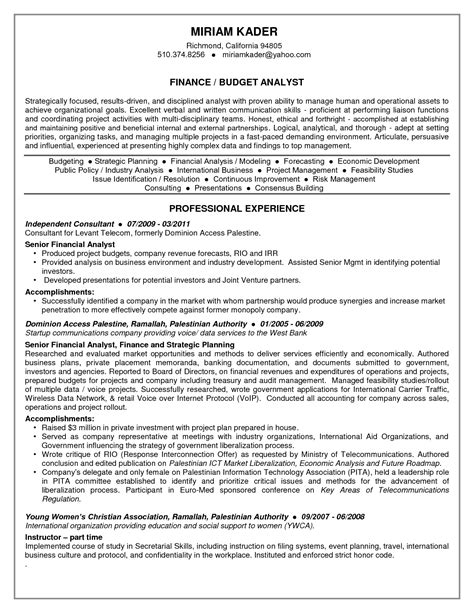 financial analyst resume budget federal template best