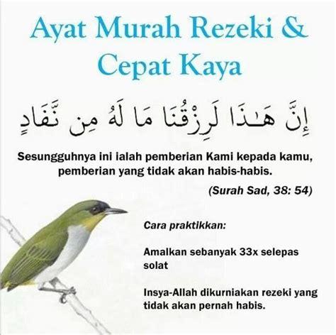 Al Quran Az Zumar 40 Harian Plus 1 Hal Foto Almrhm ayat murah rezeki islamic quotes islam islamic dua and hadith