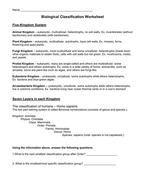 Taxonomy Worksheet Answer Key