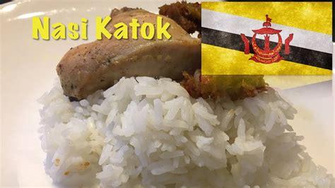 cook nasi katok  bruneian dish youtube