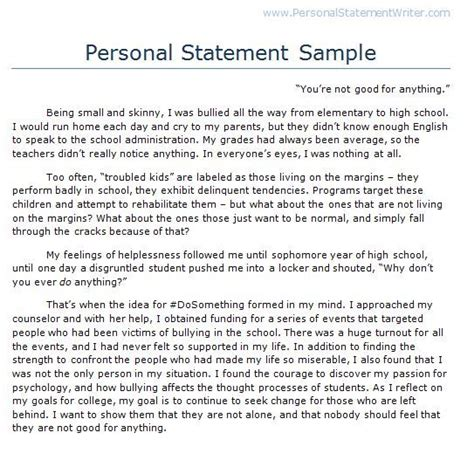 high school personal statement essay exles 11 writing