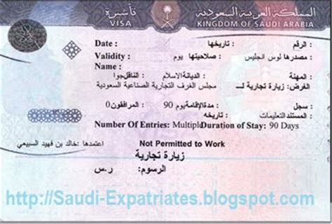 Business Introduction Letter Saudi Arabia saudi arabia work visa business visas to visit ksa