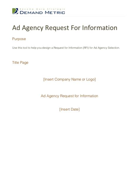 request for information rfi template ad agency rfi template