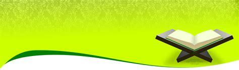 wallpaper al quran keren kumpulan desain spanduk terkeren background admin madrasah