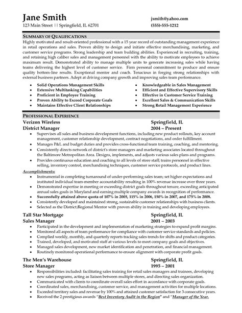 retail store manager resume sle at t retail store resume sales retail lewesmr