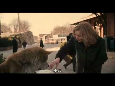 film remaja sad ending hachiko a dog s story saddest scene youtube