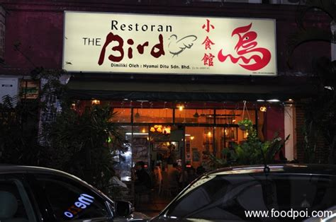fullwealth restaurant kepong new year menu a journey to the past at the bird restaurant bandar