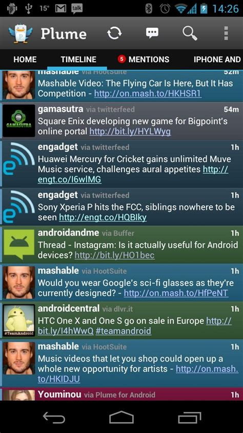 android style guide style guide archives android android news apps phones tablets