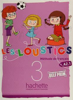 libro les loustics cahier dactivites les loustics 1 cahier d activites a1 1 c cd librer 237 a virgo
