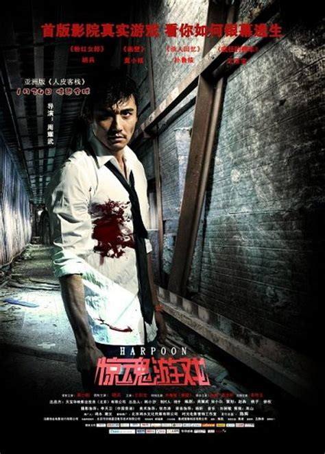 film china horor mainland china embraces the horror genre cityonfire com