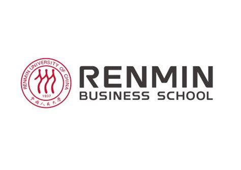Renmin Of China School Of Business Mba Tuition by Business School Renmin Of China