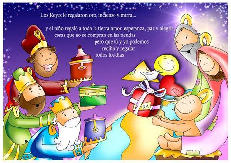 imagenes de navidad reyes magos ilusiones de colores 161 161 felices reyes magos