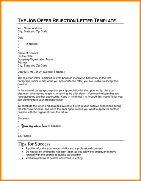 how to write letter 8 how to write a rejection email barber resume 1322